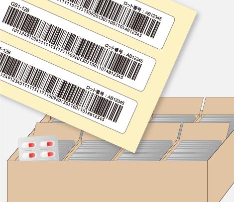 ●新商品登場 医療用医薬品[元梱包装単位]バーコードシール